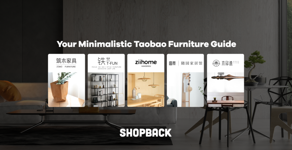 taobao furniture guide