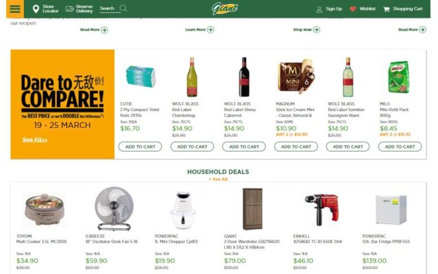giant supermarket online grocery store