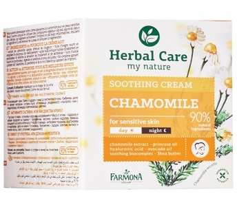 herbal chamomile infused moisturiser for daily skincare