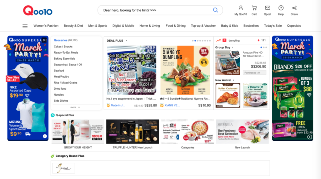 Qoo10 online grocery store
