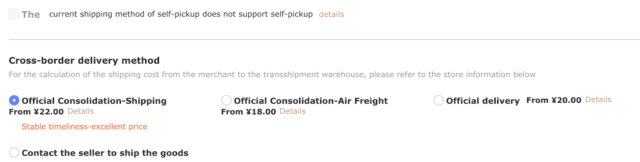 taobao guide - shipping methods