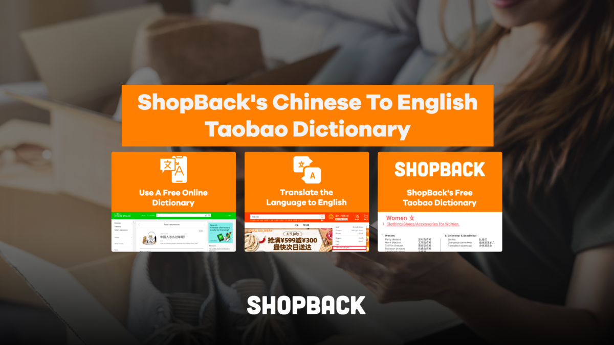 ShopBack's Chinese To English Taobao Dictionary