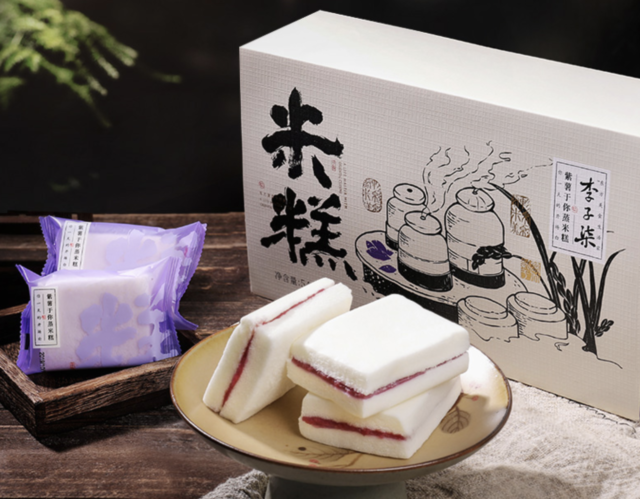Purple Sweet Potato Rice Cake on Taobao Snacks