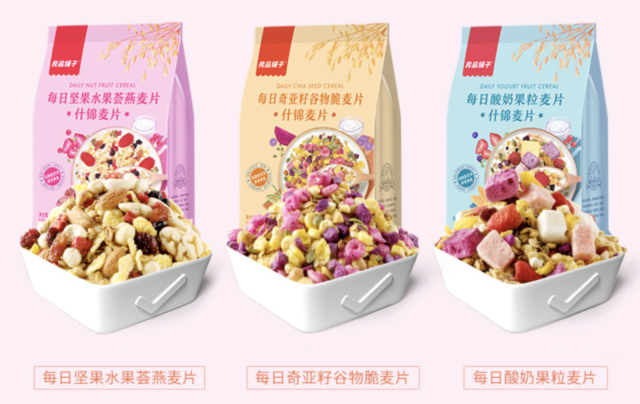 BESTORE yoghurt & fruit granola taobao snacks