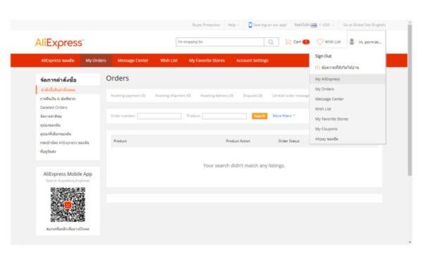 สั่งสินค้าจากจีน ซื้อออนไลน์ ซื้อของออนไลน์ต่างประเทศ aliexpress thai วิธีซื้อของ aliexpress aliexpress ซื้อยังไง สั่งของจากจีน alibaba aliexpress คือ สั่งของ aliexpress ไม่ได้ของ