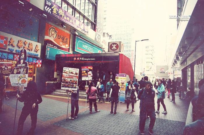 เที่ยวฮ่องกงด้วยตัวเอง Dragon Hostel 2