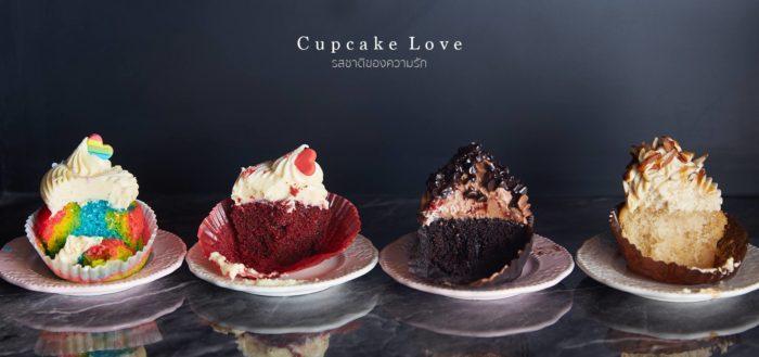 ร้านคัพเค้ก Cupcake Love ♥