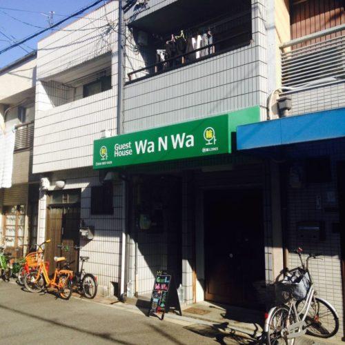 เที่ยวโอซาก้า Guest House Wa N Wa