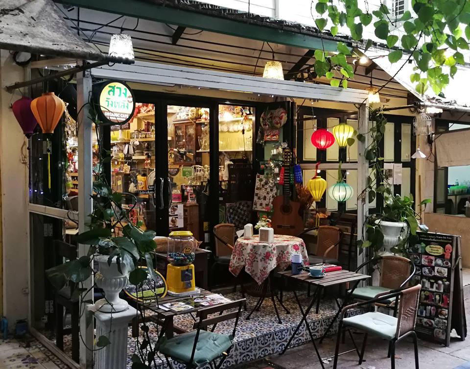ร้านกาแฟ วินเทจ ร้านกาแฟสวยๆ ในกรุงเทพ ร้านกาแฟ เก๋ๆ ร้านกาแฟสไตล์วินเทจ ร้านกาแฟแนววินเทจ