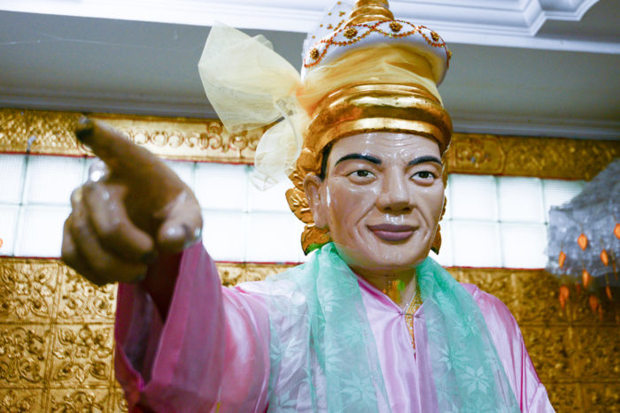 เทพทันใจพม่า นัตโบโบยี