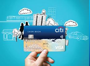 บัตรเครดิตเงินคืน citi