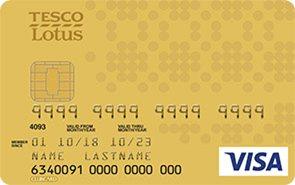 บัตรเครดิตเงินคืน Tesco Lotus