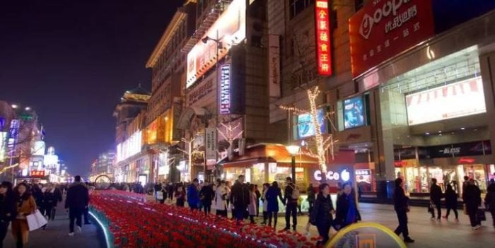 กำแพงเมืองจีน Wangfujing Street