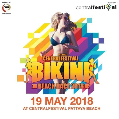 มาราธอน 2018 CentralFestival