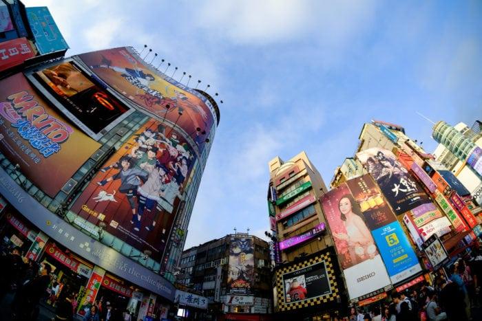 สถานที่ท่องเที่ยวไต้หวัน ไทเป ซีเหมินติง (Ximending) ย่านช้อปปิ้งวัยรุ่น