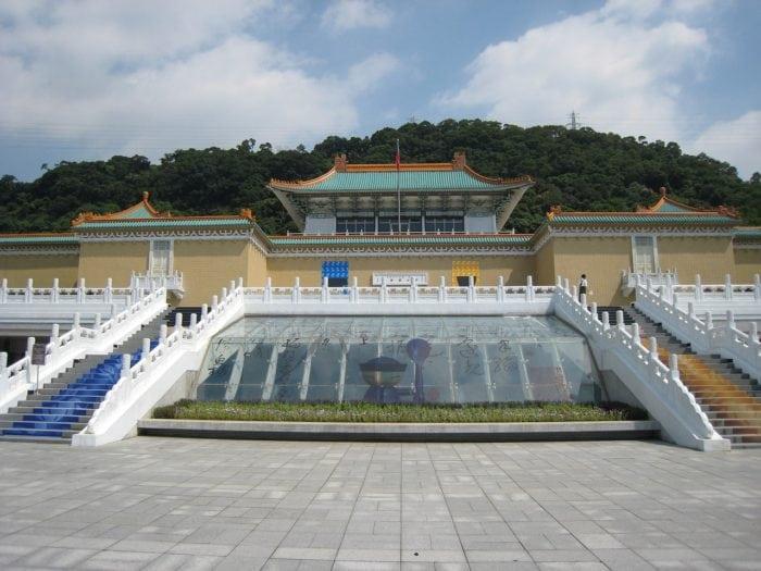สถานที่ท่องเที่ยวไต้หวัน ไทเป พิพิธภัณท์พระราชวังกู้กง (National Palace Museum)