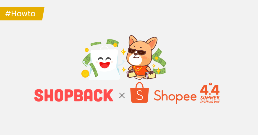 ช้อปกับ Shopee เงินคืนที่ ShopBack