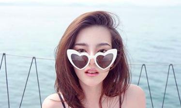 แว่นกันแดด แว่นตาผู้หญิง แว่นตาแฟชั่น แว่นกันแดดผู้หญิง