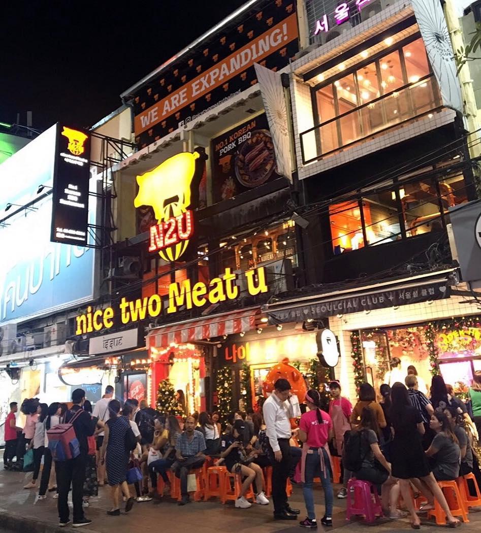 ร้าน อาหาร เกาหลี สยาม ร้านอาหาร เกาหลี อาหารเกาหลี อาหารเกาหลีสยาม ร้านอาหารสยาม ปิ้งย่างเกาหลี สยาม ร้านเกาหลี สยาม บุฟเฟ่ต์เกาหลี สยาม ร้านอาหารสยามไม่แพง ร้านต๊อกโบกี ร้านต๊อกโบกี สยาม บุฟเฟ่ต์สยาม ไม่แพง ร้านอาหารเกาหลี ราคาถูก