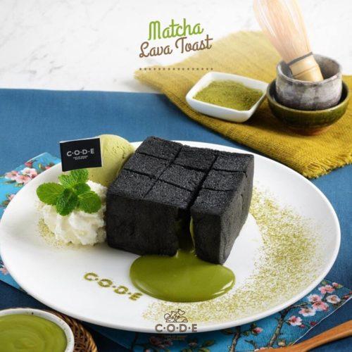 ร้านชาเขียว Code Dessert Cafe