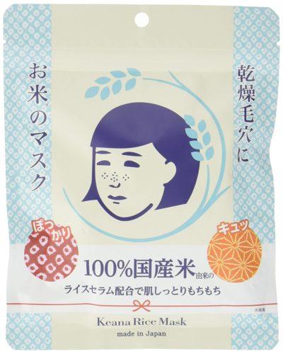 ของฝากญี่ปุ่น 2018 Taiyou No Aloe Hyaluronic Acid ของฝากจากญี่ปุ่น เครื่องสำอางญี่ปุ่น ของฝากญี่ปุ่น ไปญี่ปุ่นซื้ออะไรดี ไปญี่ปุ่นต้องซื้ออะไร ของฝากจากญี่ปุ่น รองเท้า Hatomugi Naturie Skin Conditioning Gel Keana Nadeshiko Rice Mask