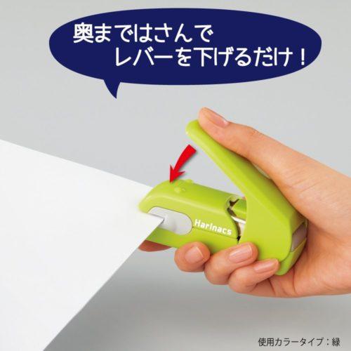ของฝากญี่ปุ่น 2018 Taiyou No Aloe Hyaluronic Acid ของฝากจากญี่ปุ่น เครื่องสำอางญี่ปุ่น ของฝากญี่ปุ่น ไปญี่ปุ่นซื้ออะไรดี ไปญี่ปุ่นต้องซื้ออะไร ของฝากจากญี่ปุ่น รองเท้า Hatomugi Naturie Skin Conditioning Gel Keana Nadeshiko Rice Mask Meltykiss ช็อคโกแลตสอดไส้ Harinacs Press ที่เย็บกระดาษไร้ลวด