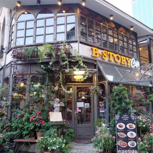 ร้านกาแฟเก๋ๆ B Story Cafe