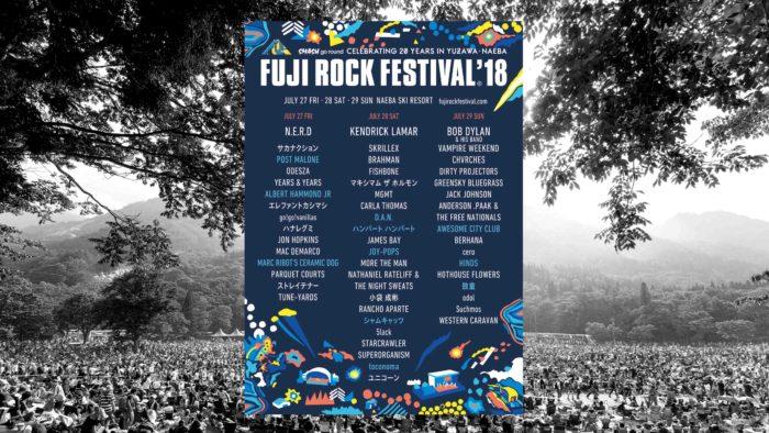 เทศกาลดนตรี 2018 Fuji Rock Festival 2018