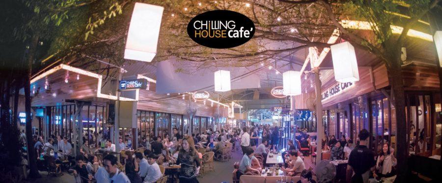 ร้านอาหารดูบอล Chilling House Cafe