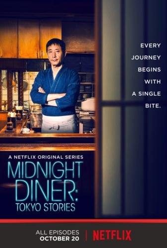 ซีรีย์ญี่ปุ่นน่าดู Midnight Diner: Tokyo Stories (Shinya Shokudo)