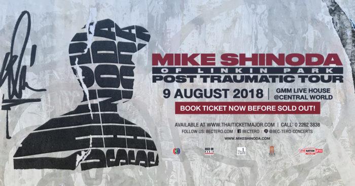 คอนเสิร์ตล่าสุด Mike Shinoda of Linkin Park Post Traumatic Tour
