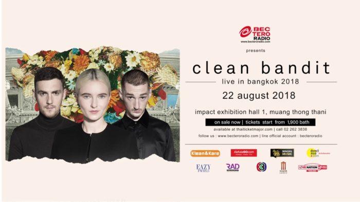 คอนเสิร์ตล่าสุด Clean Bandit Live in Bangkok