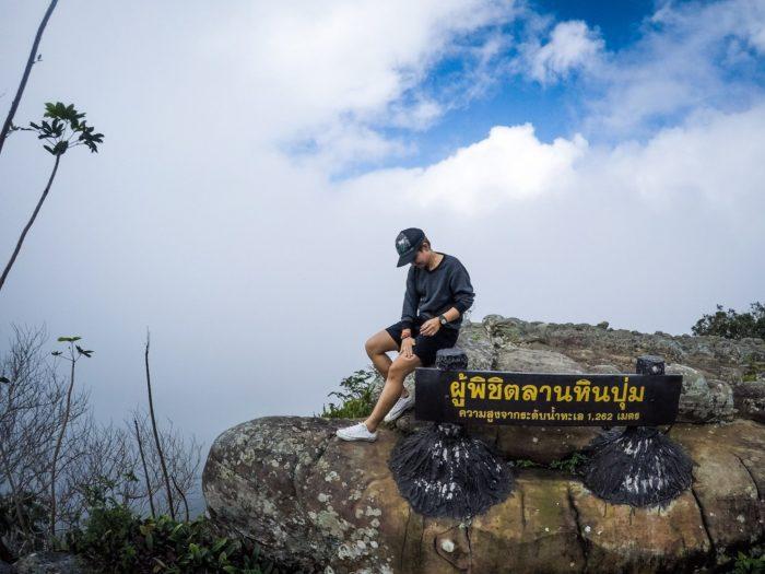 ภูทับเบิกหน้าฝน ผู้พิชิตลานหินปุ่ม ภูทับเบิก ที่เที่ยวเพชรบูรณ์ เที่ยวเพชรบูรณ์ เที่ยวภูทับเบิก