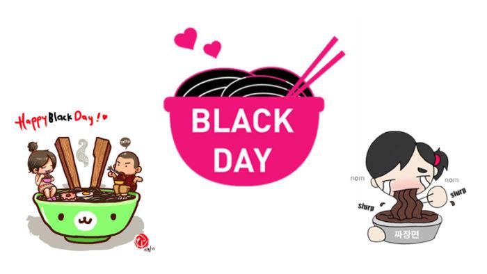 ปฎิทินวันหยุด Black Day : 14 เมษายน