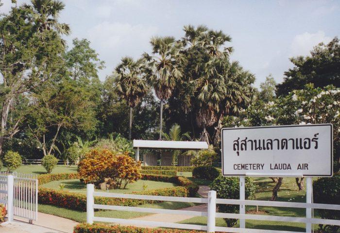 ปฎิทินวันหยุด อุบัติเหตุทางอากาศยานครั้งร้ายแรงที่สุดในประเทศไทย : 26 พฤษภาคม