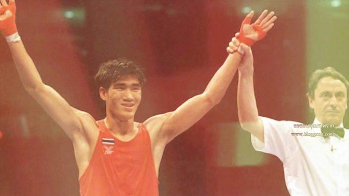 ปฎิทินวันหยุด เหรียญทองโอลิมปิกแรกในประวัติศาสตร์ไทย : 4 สิงหาคม