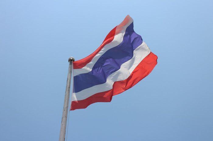 ปฎิทินวันหยุด วันประกาศใช้ธงไตรรงค์ เป็นธงชาติไทย : 28 กันยายน