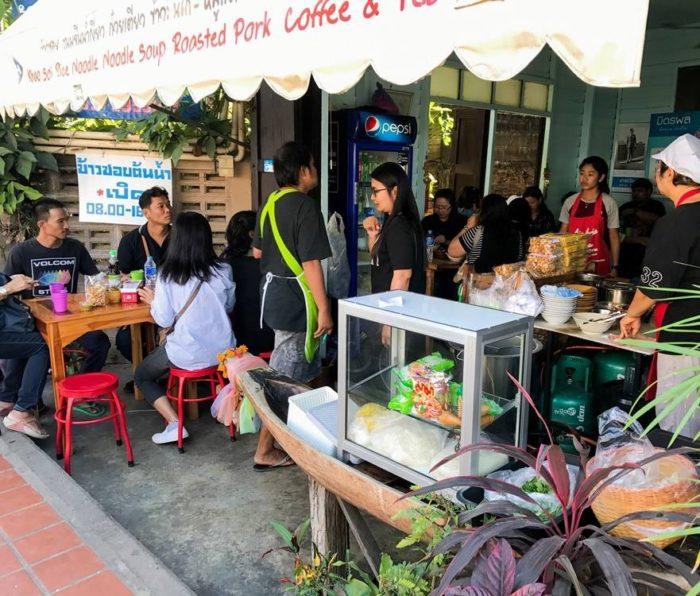 จากน่านไปภูลังกา Khao Soi Ton Nam ข้าวซอยต้นน้ำ 2