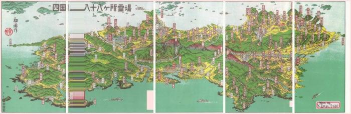 เที่ยวชิโกกุ เกาะชิโกกุ (Shikoku)