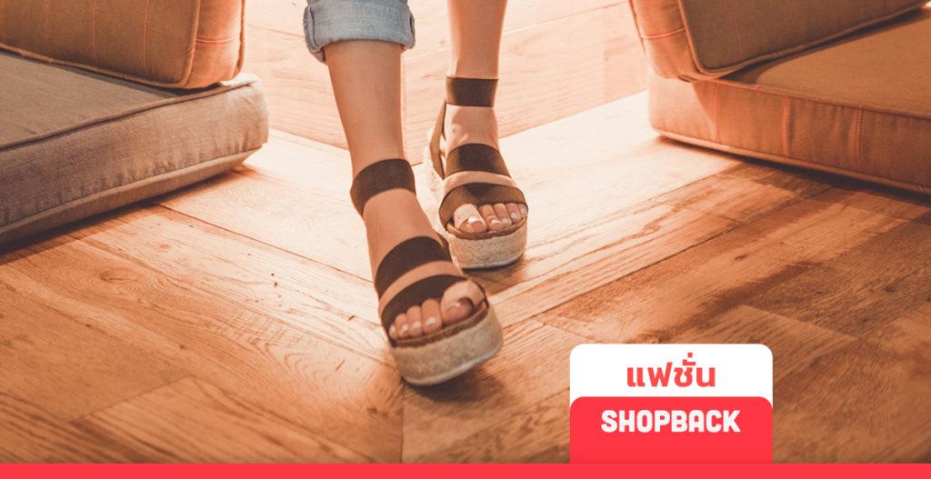 รองเท้าแตะ รองเท้าแตะแฟชั่น รองเท้าแตะผู้หญิง รองเท้าแตะสวยๆ