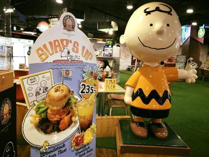 คาเฟ่น่ารัก Charlie Brown
