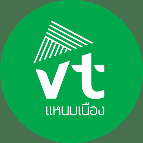เวียดนาม อาหาร VTแหนมเนือง
