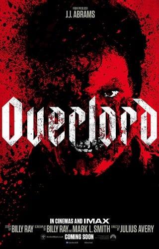 หนังสยองขวัญ Overlord