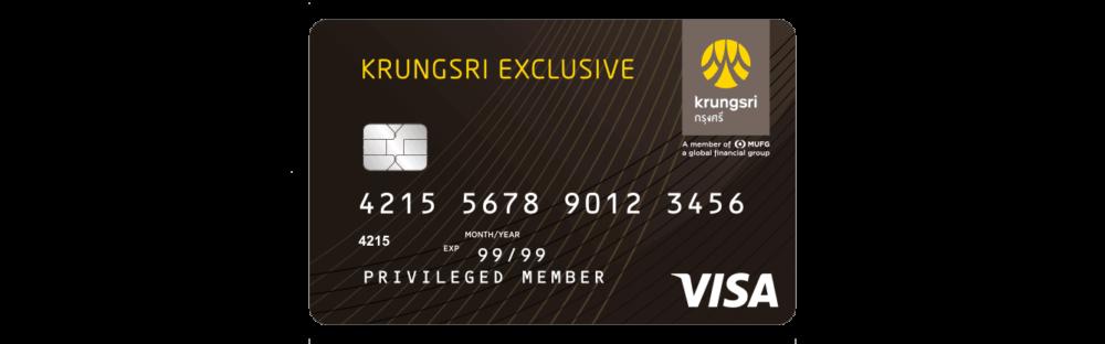 บัตรเครดิตสะสมไมล์ สมัครบัตรเครดิต บัตรเครดิตธนาคารไหนดี 1 ไมล์เท่ากับ