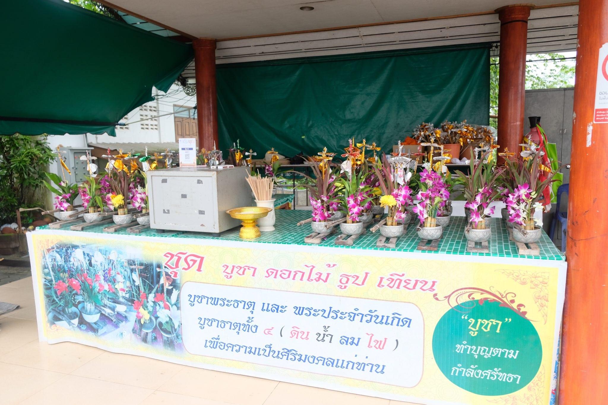 ที่เที่ยวแม่ฮ่องสอน บ้านรักไทย เที่ยวแม่ฮ่องสอน เที่ยวไทย ที่เที่ยวไทย เที่ยวเมืองรอง