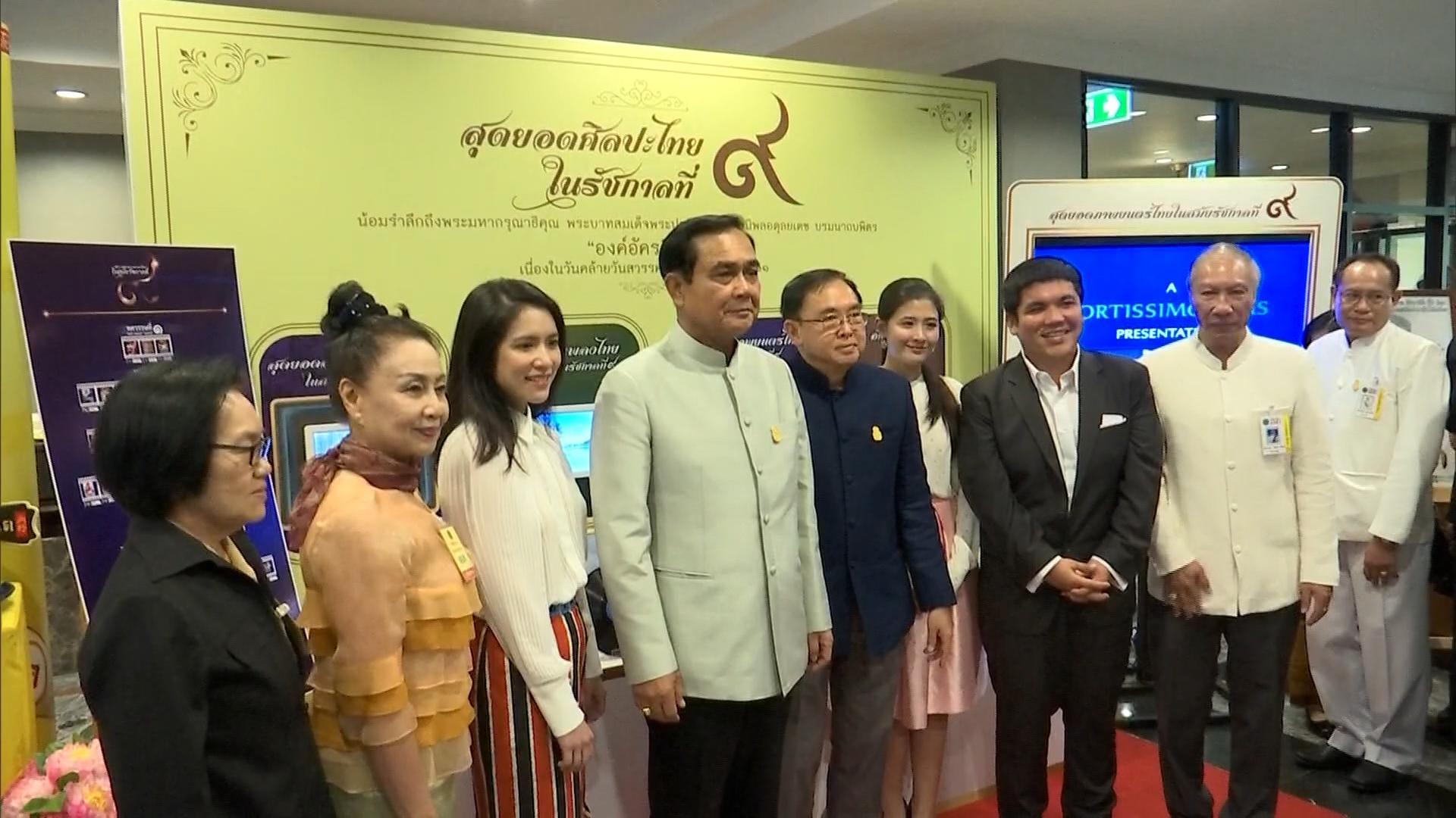 อัครศิลปิน วัฒนธรรมไทย 4 ภาค การแสดงนาฏศิลป์ไทย การแสดงโขน โชว์ ละครเวที ละครเทิดพระเกียรติในหลวง ละครเพื่อในหลวง