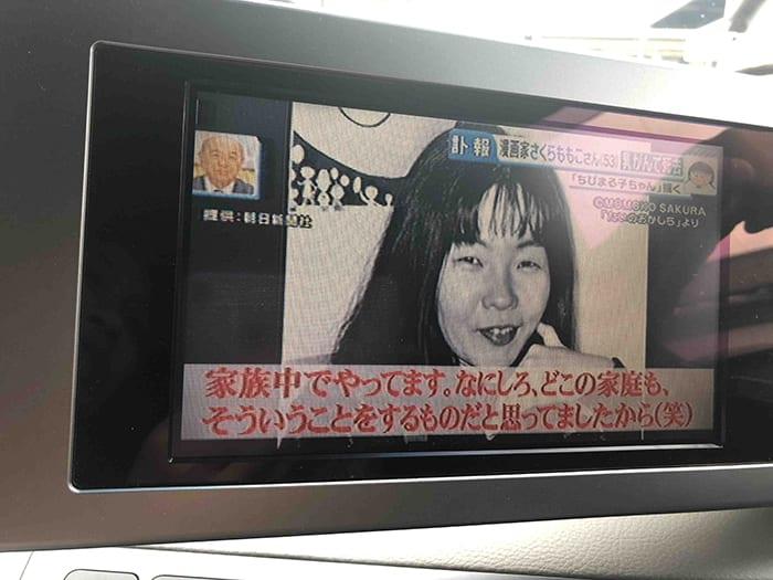 maruko-chan_1