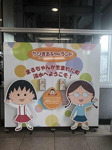 maruko-chan_2