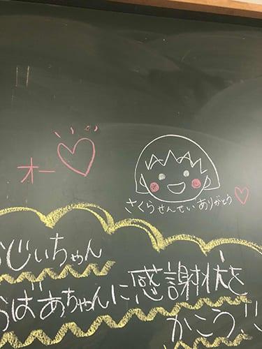 maruko-chan_19