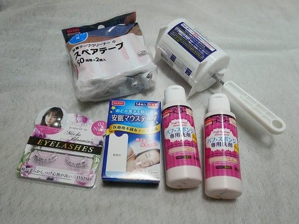 ของญี่ปุ่นน่าซื้อ_5